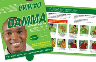 damma-3